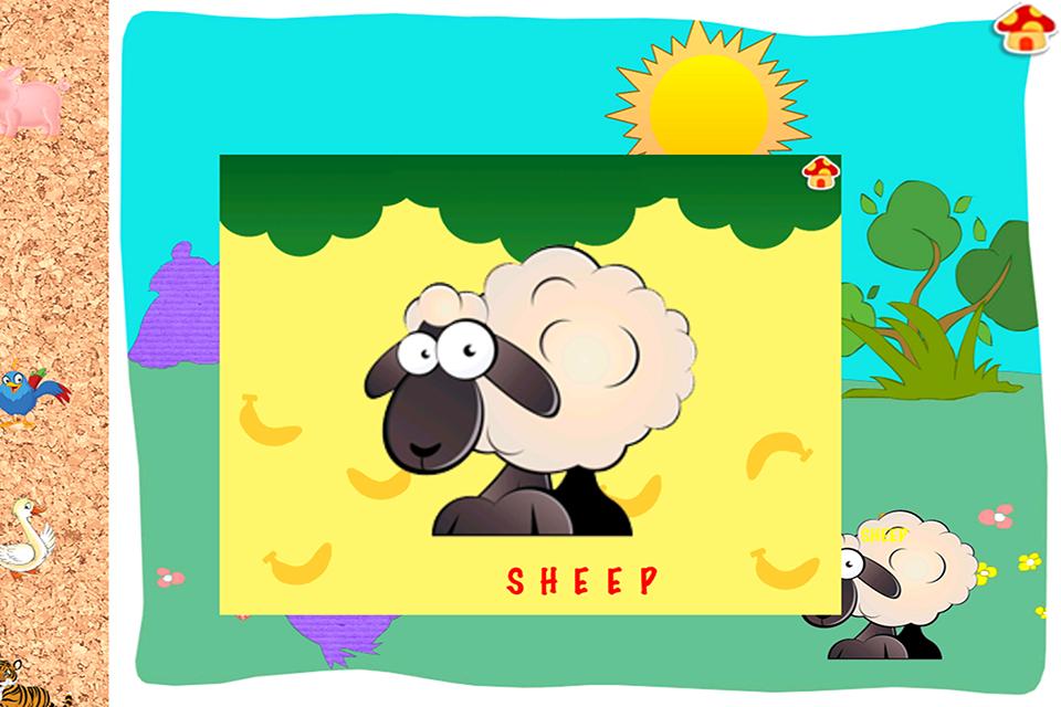 动物拼图和气球